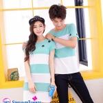 เสื้อคู่ เสื้อคู่รัก ชุดพรีเวดดิ้ง ชุดคู่รัก เสื้อคู่รักเกาหลี เสื้อผ้าแฟชั่ ลาย สีขาว-เขียว