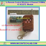 1x Remote Control 4 Channel Wireless 315MHz IC SC2272 module