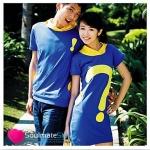 เสื้อคู่ เสื้อคู่รัก ชุดพรีเวดดิ้ง ชุดคู่รัก เสื้อคู่รักเกาหลี เสื้อผ้าแฟชั่น ผู้ชาย เสื้อยืด สีน้ำเงิน มีฮู๊ด + ผู้หญิง เดรสสีน้ำเงิน มีฮูู๊ด สกรีนลายเครื่องหมายคำถาม สีสดเหมาะสำหรับใส่เที่ยวทะเล เดินเล่นวันชิว ชิว ถ่ายพรีเวดดิ้ง