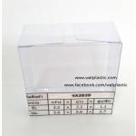 กล่องสบู่-ทรงจตุรัส ขนาด 5.6 x 5.6 x 2.7 cm