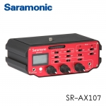 Saramonic SR-AX107 Two-Channel XLR Audio Adapter with Preamplifiers