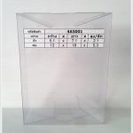 กล่องใส่ข้าวออร์แกนิค 13 x 18 x 5.3 cm