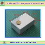 1x กล่อง FB03 สีขาว ขนาด 69x105x39 มม. Future Box