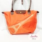 กระเป๋าลอมชอม ไซส์กลาง ปักลายปารีส สีส้ม