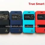 Case True Smart 4.0 ( เคสทรูสมาร์ท 4.0 ฝาพับโชว์เบอร์+รับสาย )