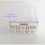 กล่องคัพเค้ก มาการอง 4.3 x 4.3 x 2.9 cm
