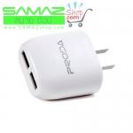 ราคาพิเศษ Remax หัวชาร์จไฟบ้าน Proda 2 Port USB Charger 2.1A รุ่น RP-U21 ทน ชาร์จเร็ว ระบบ ตัดไฟ