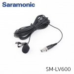 Saramonic SM-LV600 - Mini-XLR Omnidirectional Lavalier Microphone for Saramonic SmartMixer & CaMixer (20' Cable)