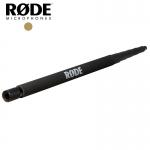 Rode Boompole Professional Boompole - 3.3m