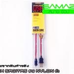 ราคาพิเศษ!! สายชาร์จ Remax nylon สายไนล่อนถัก charging & data lightning cable สำหรับมือถือ IOS สำหรับ Iphone5 5s 6 Ipad ชาร์จไว ทนทาน ไม่ขาดง่าย ของแท้ 100%