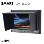 "SMART SM56D/O HDMI/SDI 5.6"" IPS Monitor"