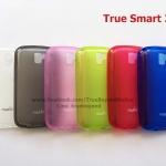Case True Smart 3.5 ( เคสทรูสมาร์ท 3.5 ซิลิโคนใส MOSH )
