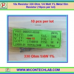 10x Resistor 330 Ohm 1/4 Watt 1% Metal film Resistor (10pcs per lot)