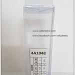 กล่องสบู่-ทรงผืนผ้า ขนาด 4 x 14 x 2.5 cm