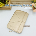 เคสหนัง Samsung note 8 Smart cover (Onjess) สีทอง