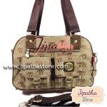 กระเป๋าLingky + สะพาย ผ้าทอ สีน้ำตาล