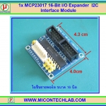 1x MCP23017 16-Bit I/O Expander I2C Interface Module