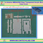 1x Arduino MEGA2560 Clear Transparent Acrylic Box Case Cover