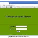 Smart Hotspot for Home User