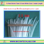 1x Heat Shrink Tube 3.5 mm White Color 1 meter Length (ท่อหดสีขาวใส)