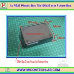 1x FB27 Plastic Box 70x105x38 mm Future Box