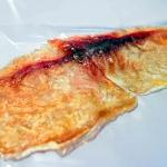 ปลาริวกิวชึ้นยาว