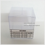 กล่องเทียนหอม ขนาด 4.5 x 4.5 x 5 cm
