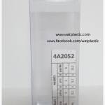 กล่อง-ขวดน้ำหอม/ขวดครีม/กระปุกครีม ขนาด 2 x 2 x 6 นิ้ว หรือ 5.1 x 5.1 x 15.2 cm