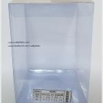 กล่องใส่แก้ว/ตุ๊กตา 5 x 5 x 7 นิ้ว หรือ 12.7 x 12.7 x 17.8 cm