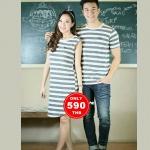 เสื้อคู่ เสื้อคู่รัก ชุดคู่รัก เสื้อคู่รักเกาหลี เสื้อคู่แฟชั่น ลายริ้ว ADX018