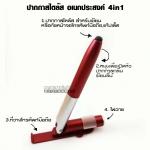 ปากกาสไตลัสอเนกประสงค์ 4 in 1 สุดคุ้ม 4 ฟังก์ชั่น ครบจบในด้ามเดียว สีแดง