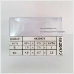 กล่องสบู่-ทรงผืนผ้า ขนาด 4.8 x 6.7 x 2.5 cm
