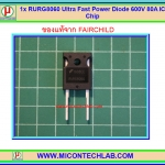 1x RURG8060 Ultra Fast 600V 80A Power Diode IC Chip FAIRCHILD