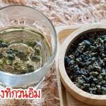 ชาทิกวนอิม เกรด A+ ขนาดบรรจุ 1 กิโลกรัม ราคาพิเศษ ชาชั้นยอดอยู่ในตระกูลของชาอู่หลง ใบชามีลักษณะเป็นเม็ดกลม กลิ่นหอมคล้ายดอกไม้ ชาวจีนนิยมดื่มชาทิกวนอิมเป็นส่วนมาก