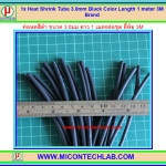 1x Heat Shrink Tube 3.0mm Black Color Length 1 meter 3M Brand