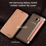 เคสหนัง Samsung Galaxy Note 5 รุ่น XUNDDO Series สี Rose Gold