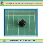 1x บัชเซอร์ HC12G-2DP สำหรับสร้างเสียงสัญญาณเตือน เสียงบี๊บ