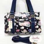 กระเป๋า Chalita wu + สายสะพาย 3 ซิป สีกรม ลายลูกโลก
