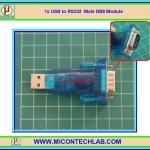 1x อะแด็ปเตอร์แปลง USB 2.0 เป็น RS232 Male DB9 (USB to RS232 Adapter )