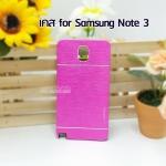 เคส Samsung Galaxy Note 3 เคสลายโลหะยี่ห้อ Motomo สีชมพูแชมแปญ