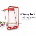 เคส Samsung Galaxy Note 5 สีแดง เมทัลลิค จาก STUFF เคสประกบหน้าหลัง