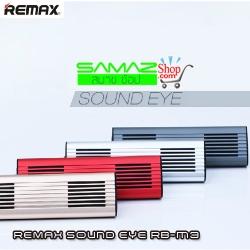 ราคาพิเศษ!! Remax ลำโพงไร้สายบลูทูธ Handfree Blue Tooth Sound eye RB M3 มีไมค์ในตัว รับสายโทรออกได้ เบสแน่น ให้เสียงใส ชัดครบทุกมิติ