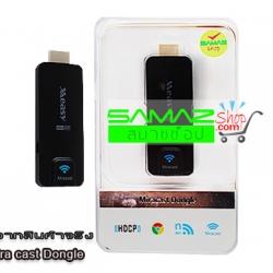 ราคาพิเศษ Measy cast Miracast dongle เชื่อมต่อทีวีกับมือถือระบบ wireless wifi ใช้ได้ทั้ง IOS android Iphone samsung รองรับ DLNA Airplay screen mirroring