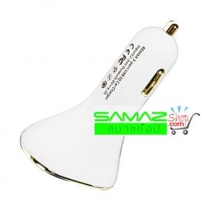 ปรับราคาใหม่ ลดพิเศษ หัวชาร์ชมือถือ หัวชาร์จไฟรถยนต์ Remax Car charger 3 USB port 6.3 Amps Fast charge ชาร์จเร็วทันใจ ชาร์จได้ทั้ง smartphone Tablet Iphone Samsung