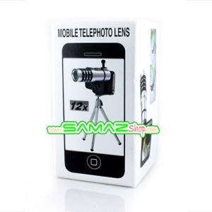 เลนส์เสริมเทเล ซูม 12x สำหรับไอโฟน iPhone 4 4s พร้อมเคส ขาตั้ง มือถือ Len zoom 12x ใช้งานง่ายพกพาสะดวกสุดๆ