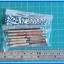12x M3 Spacers 25 mm + 12x M3 Screws + 12x M3 Nuts (เสารองพีซีบีแบบปลายผู้เมีย 25 มม) thumbnail 2
