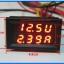 1x Digital DC Voltmeter Ammeter (DC 4.5-100V, 0-100 Amp Red Red ) module + R-Shunt thumbnail 5