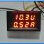 1x Digital DC Voltmeter Ammeter (DC 4.5-100V, 0-100 Amp Red Red ) module + R-Shunt thumbnail 2