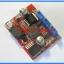 1x LM2596 LM2577 Step upDown (Buck Boost) Constant Current CC Constant Voltage CV DC-to-DC converter module thumbnail 3
