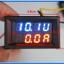 1x Digital DC Voltmeter Ammeter (DC 0-30V, 0-50Amp Blue Red ) module + R-Shunt thumbnail 6
